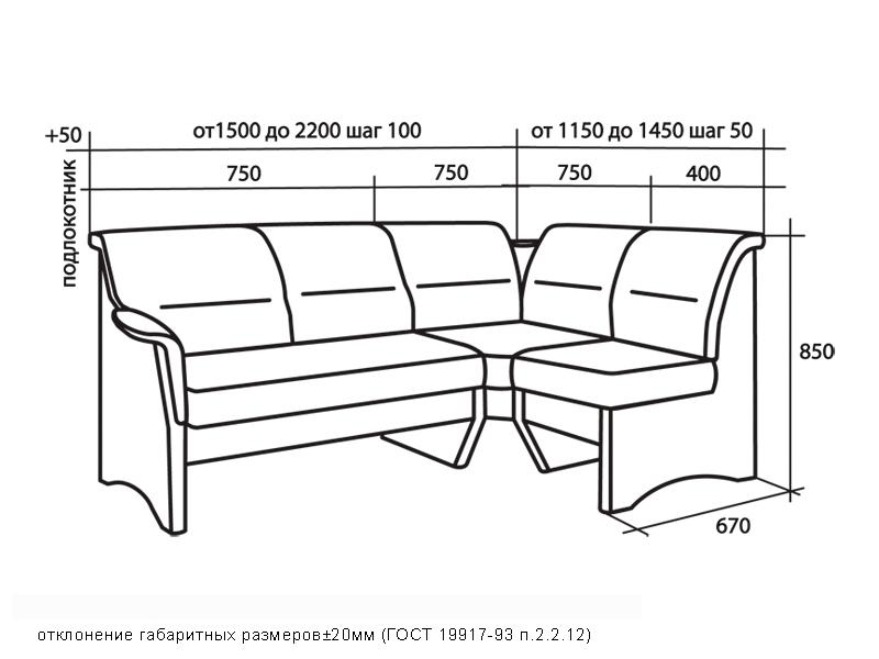 кухонный диван тайм угловой каталог мягкой мебели производителя